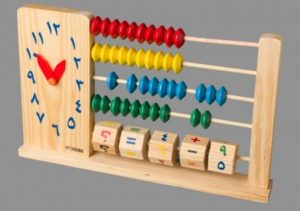 Child's Abacus with Arabic numerals
